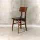 Dover Chair (Brown) / Journal Standard Furniture