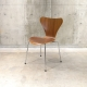 Seven Chair (Natural Wood Walnut) / Flitz Hansen / Arne Jacobsen